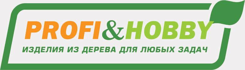 Где в Рязани купить деревянные лестницы Profi&Hobby