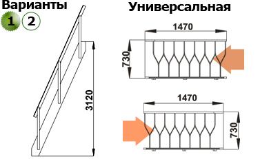 Деревянная лестница К007м