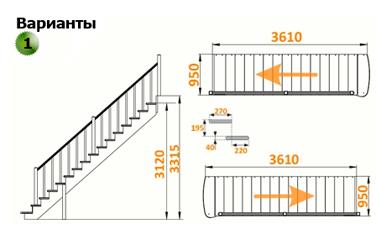Деревянная лестница К-20У