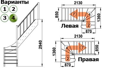 Деревянная лестница ЛС-07М
