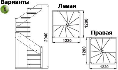 Деревянная лестница ЛС-1.2хм