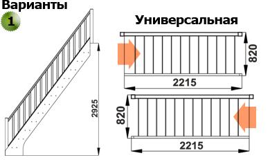 Деревянная лестница ЛС-10М