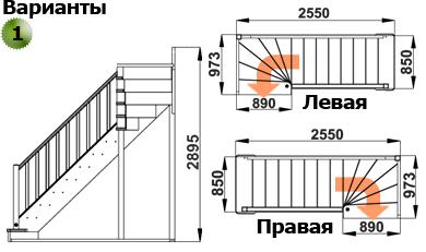 Деревянная лестница ЛС-215м